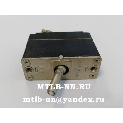 Автомат защиты сети АЗС-5